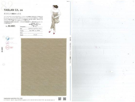 ブックイメージ