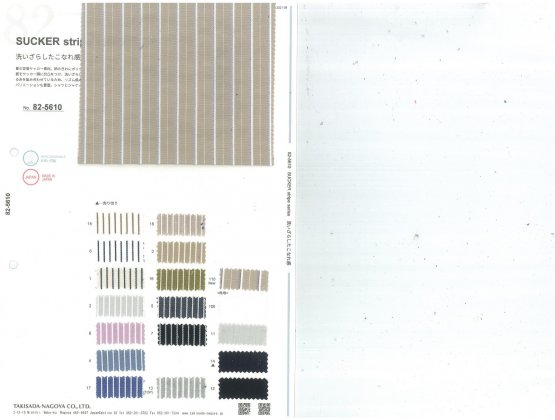 ブックイメージ(中面)